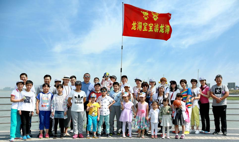 【2016/5/29】儿童节龙湖宝宝游龙湖